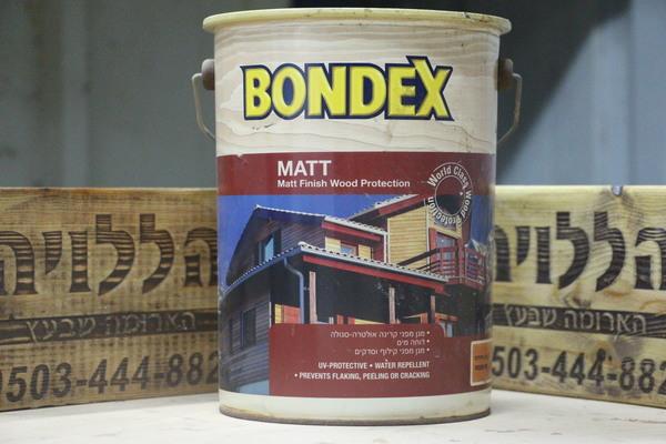 צבע על בסיס שמן, 5 ליטר - בונדקס